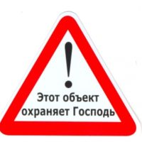 Наклейки-дорожные знаки внутренние