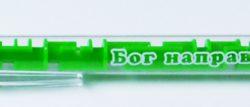P1060090_enl